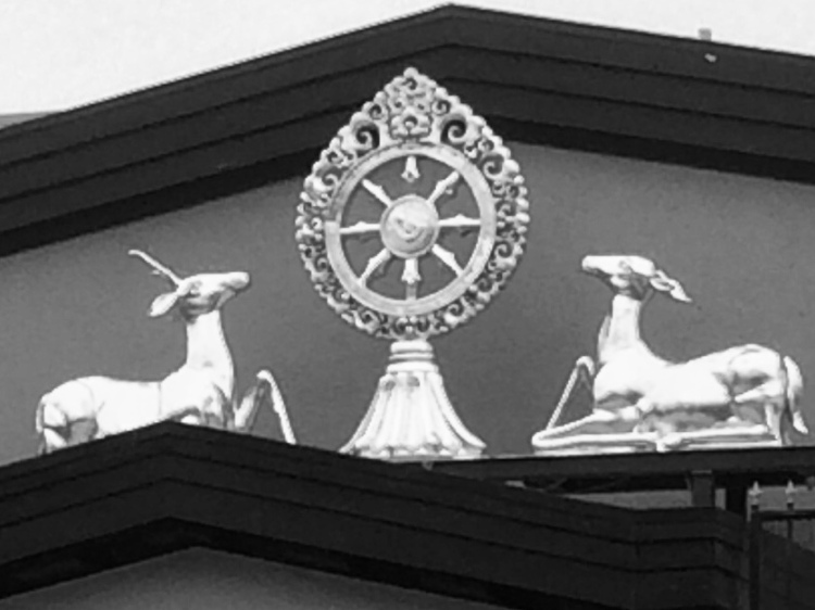Buddhist Karma Wheel